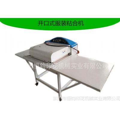 供应全自动布料对折缝边服装材料缝合机缝圆筒机