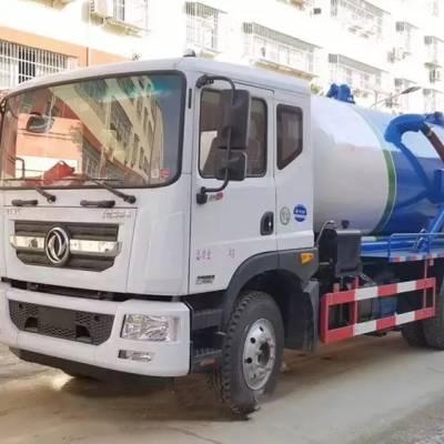 东风多利卡D9的清洗吸污车 12吨黄牌清洗吸污车