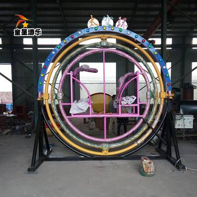 三维太空环儿童游乐场游乐设备童星厂家售后服务好