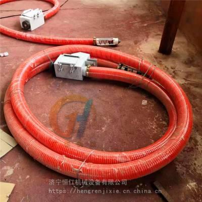 石家庄定做移动螺旋吸粮机 小麦电动软管吸粮机 装车专用