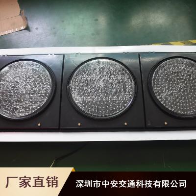 中安400MM方向指示灯_道路方向指示灯批发价格