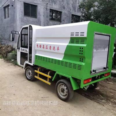 小型电动清洗车定制 电动高压清洗车送货价格