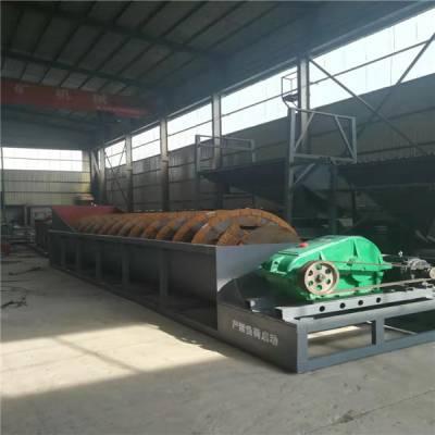 高效环保螺旋洗砂机 华工定制石料洗砂设备报价