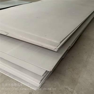 TA2钛板 无锡现货 TA2钛合金钢板 零割