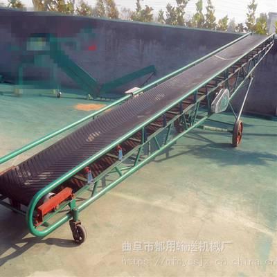 江阴市黄豆装车皮带机 鸡鸭粪装车传送带 15米长输送机报价qk