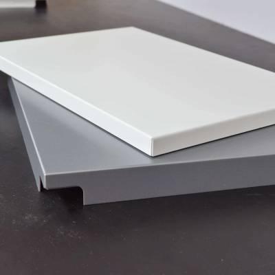 微孔铝扣板吊顶厂家-亚游手机客户端下载 | 首页