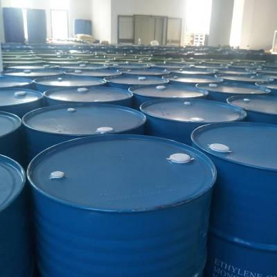 高纯度环己酮厂家 国标环己酮现货 高品质环己酮