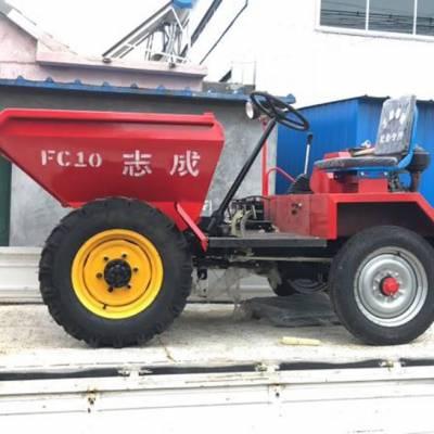 经济实惠工地一吨载重翻斗车 前卸式砂石运输车 FC-10两驱翻斗车