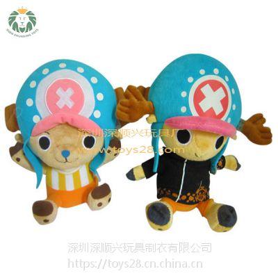 玩具厂家_毛绒公仔_促销玩具定制动漫形象海贼王乔巴毛绒玩偶