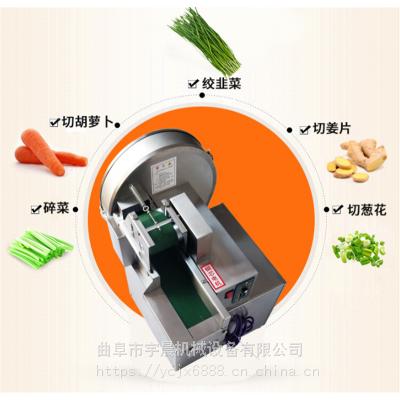 小型土豆切条机 宇晨胡萝卜切丝切丁机 黄瓜切片机哪里有卖