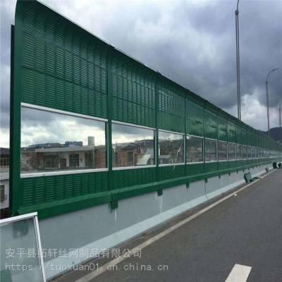 安平厂家 玻璃钢声屏障 公路声屏障 声屏障 优惠