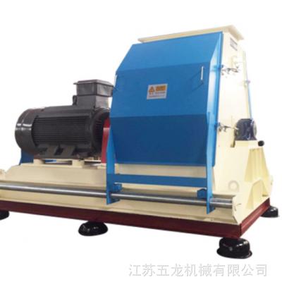 供应WL水滴王系列粉碎机 江苏五龙 优质生产厂家 售后完善