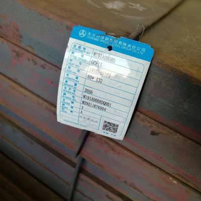 GCR15轴承钢-东特GCR15钢板-GCR15近期价格