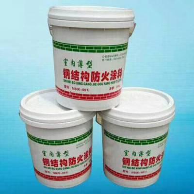 北京平安天宇A室内超薄型钢结构防火涂料 国标3C认证