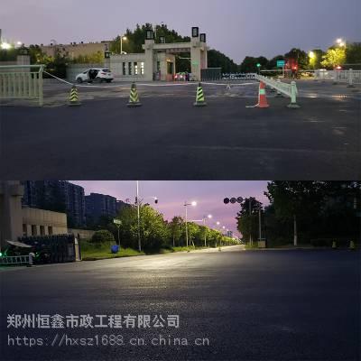 新郑市改性沥青砼AC16价格