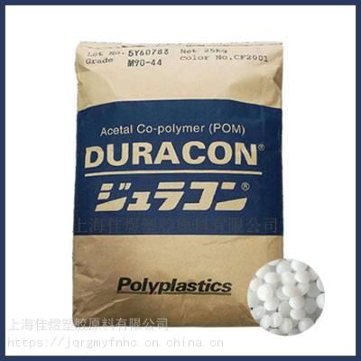 10% 碳酸钙 POM SW-01 日本宝理 SW01