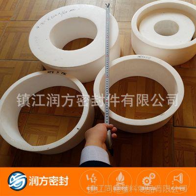 四氟套筒管 模压密封环制品  专门承接定制大规格 大尺寸 模具齐
