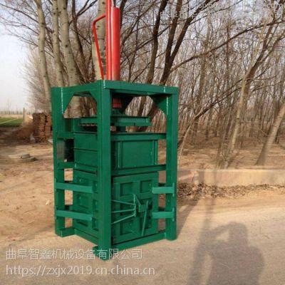 全新10吨双缸液压打包机 编织袋液压打包机厂家