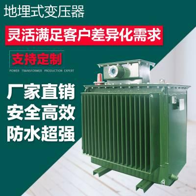北京厂家供应S11-MRD-100kva地埋式变压器 10kv级地埋式变压器全铜线圈、防水性强