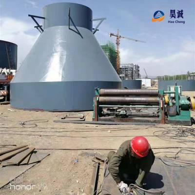 昊诚机械 燃煤锅炉脱硫塔净化器 脱硫塔搅拌器 脱硫除尘器