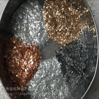 拓琳厂家供应 金黄岩片 人造岩片 各种规格岩片