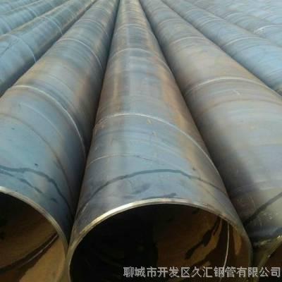 辽宁273*8螺旋钢管地埋管线一米价格