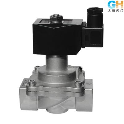 供应蒸汽不锈钢常闭电磁阀 高压不锈钢电磁阀