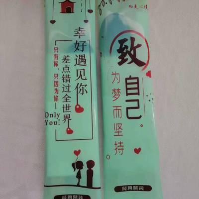 筷子套装四件套包装机/餐巾纸牙签勺子包装机