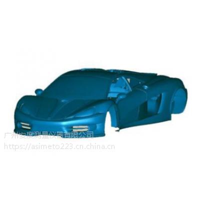 广州汽车油泥手持三维扫描仪案例