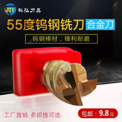 科弘55度钨钢铣刀4刃涂层立铣刀CNC钨钢刀具合金刀厂家批发1-20mm