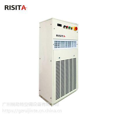 锐劲特高温空调,工业空调,特种空调,支持非标定制
