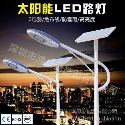 河北石家庄12V锂电池路灯 30W太阳能路灯价格 6米分体式太阳能路灯厂家