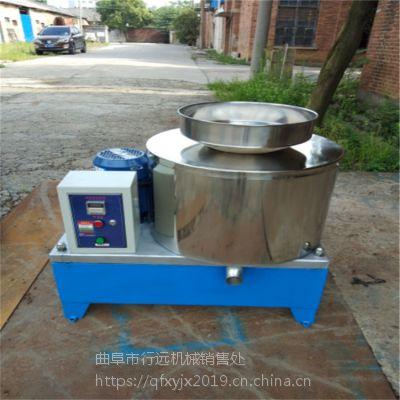 现货供应全自动离心式滤油机 菜籽花生油滤油机 立式食用油滤油机