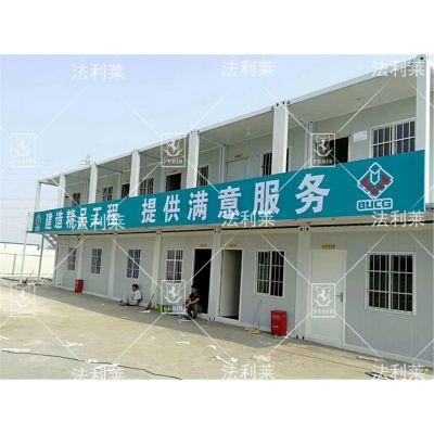 北京周边工地住人集装箱活动房 移动彩钢板房 防火住人集装箱出租6元