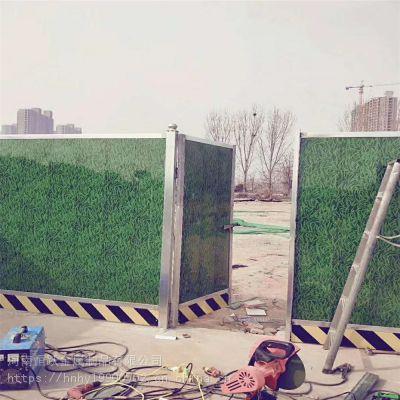 河南施工围挡厂家 建筑工地施工隔离围墙栏 市政新型小草铁皮围挡