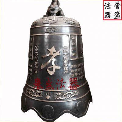 【铜钟】供应 寺院铜钟 贵州黄铜铜钟厂家