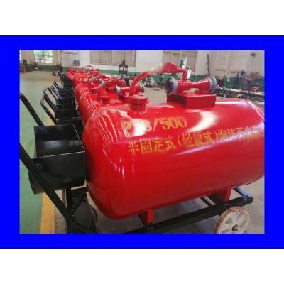 型号齐全 PY4/200推车式泡沫灭火装置 半固定式泡沫灭火装置