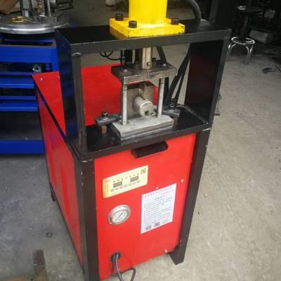 液压单工位管子冲弧机 电动冲孔冲弧一体机二合一型