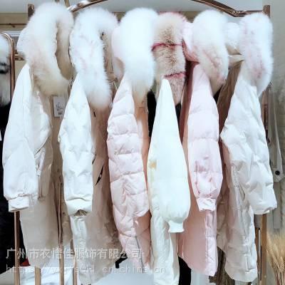 2019当季新款女式外套羽绒服 韩版反季促销挑款走份品牌折扣女装批发