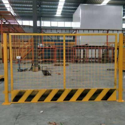 基坑护栏围栏厂家定制直销 质量优价格低 规格颜色定制 可定制警示标语牌