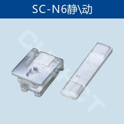 富士SC-N6交流接触器A级85%银触点动静触头