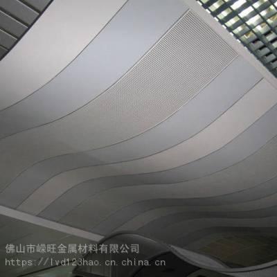 广东***氟碳喷涂1.5mm 2.0mm 2.5mm 3.0mm幕墙门头雨蓬铝单板