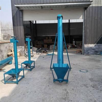 碳钢蛟龙上料机定做大进料斗输送机油菜籽 颗粒面粉提升机厂家