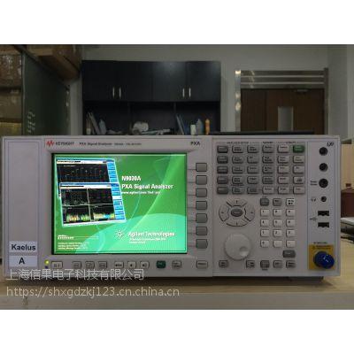 供应N9030A是德(Keysight)(维修租赁苏州无锡上海)信号分析仪