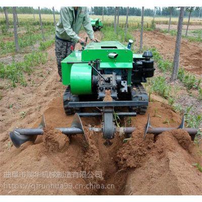 园林施肥履带开沟机 远程遥控施肥机 柴油35马力耕地开沟机 润华