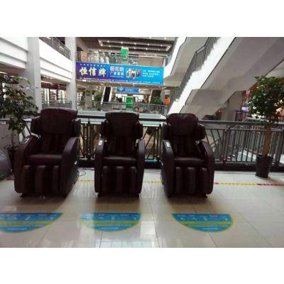 共享按摩椅-荣辰共享按摩椅(在线咨询)-按摩椅
