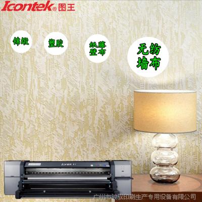 亚麻半透光窗纱 不掉色印花设备 铝百叶遮光窗帘立体网带打印机