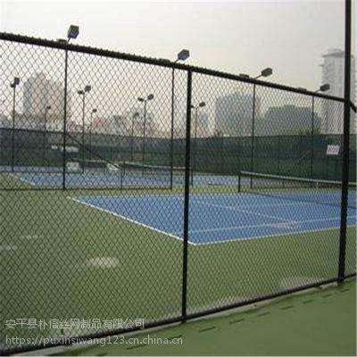 勾花护栏网球场运动场地铁栅栏