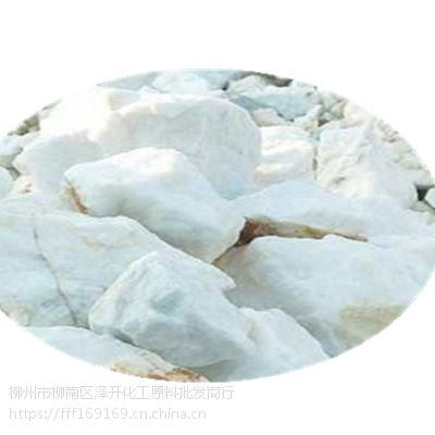 云南昆明 曲靖工业级重晶石 硫酸钡原料