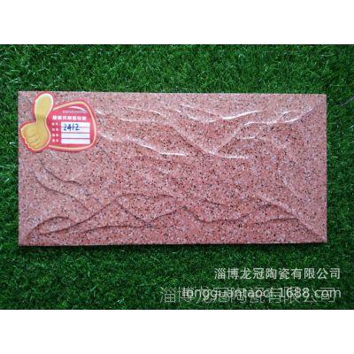山东淄博外墙蘑菇石瓷砖厂家供应;仿石砖、文化石瓷砖-工程,质量放心